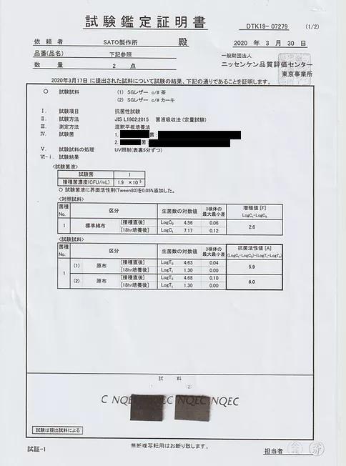 抗菌試験1_n